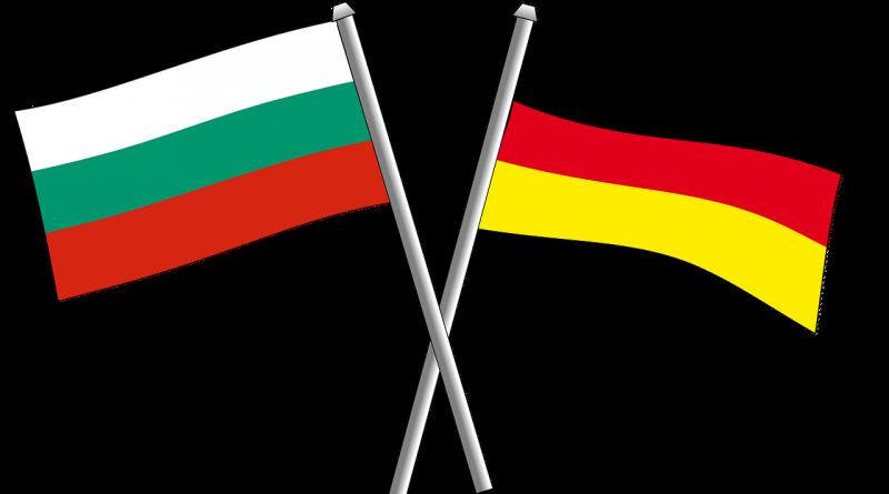 Посолства на България в Германия
